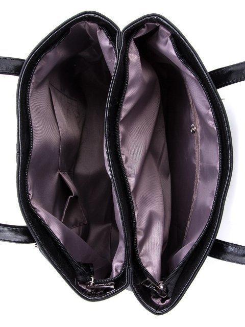 Чёрная сумка классическая S.Lavia (Славия) - артикул: 535 029 01 - ракурс 4