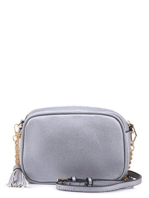Серебряная сумка планшет Domenica - 1050.00 руб