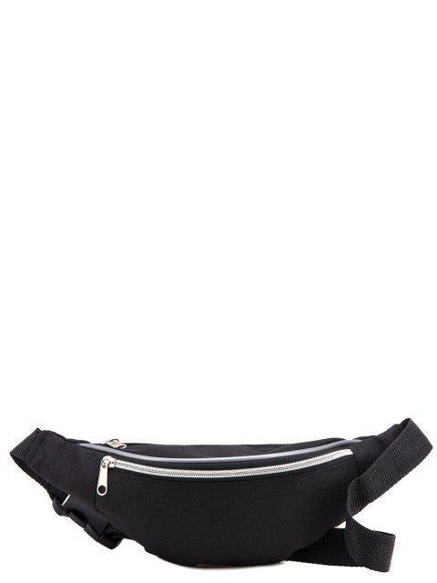 Чёрная сумка на пояс S.Lavia - 599.00 руб