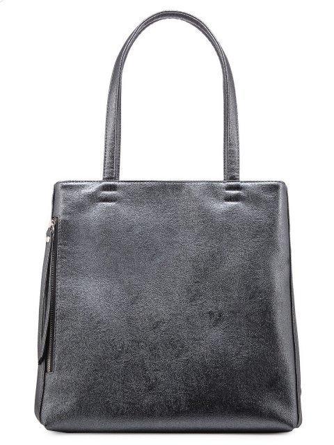 Серый шоппер S.Lavia - 1679.00 руб
