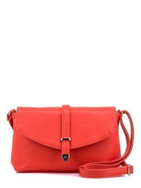 Коралловая сумка планшет S.Lavia - 1372.00 руб