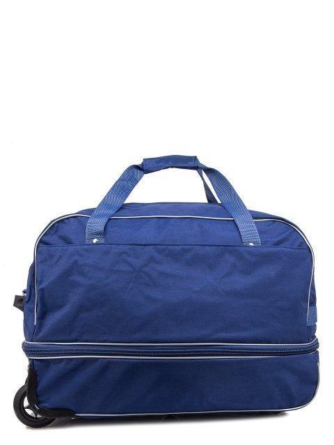 Синий чемодан Lbags - 2500.00 руб