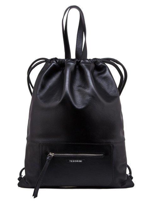 Чёрный рюкзак Tesorini - 7671.00 руб