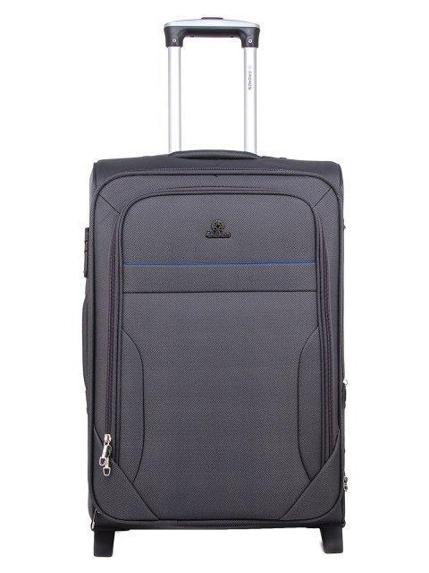 Серый чемодан 4 Roads - 6499.00 руб