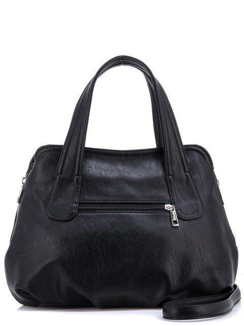 Чёрная сумка классическая S.Lavia (Славия) - артикул: 466 62 01 - ракурс 3