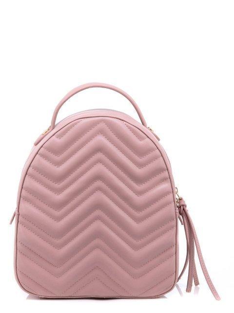 Розовый рюкзак Domenica - 1160.00 руб