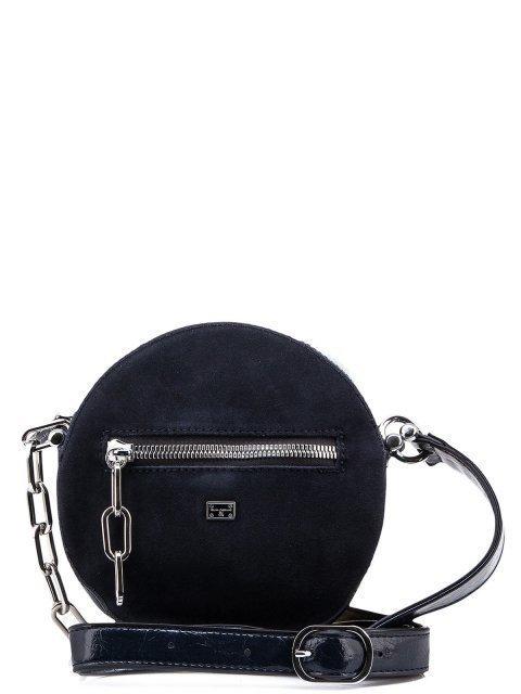 Синяя сумка планшет Fabbiano - 1734.00 руб