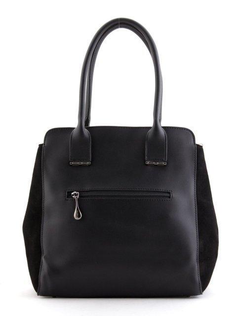 Чёрная сумка классическая Polina (Полина) - артикул: К0000023788 - ракурс 3