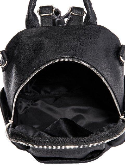 Чёрный рюкзак S.Lavia (Славия) - артикул: 1186 598 01.110 - ракурс 4