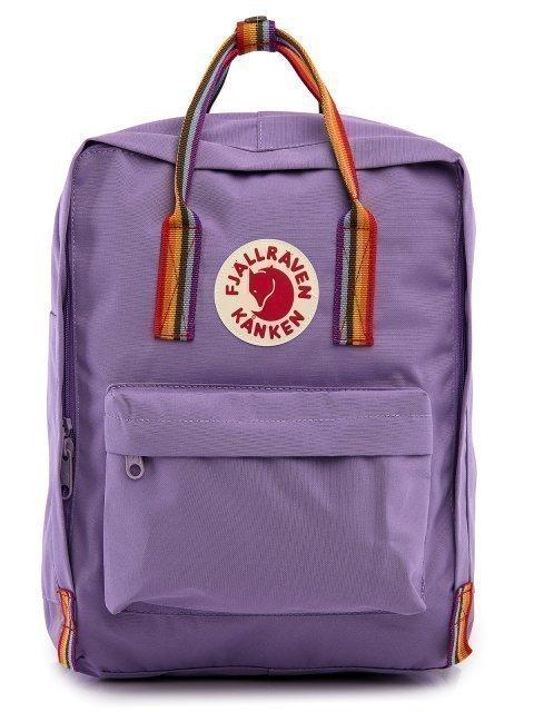 Сиреневый рюкзак Kanken - 1899.00 руб
