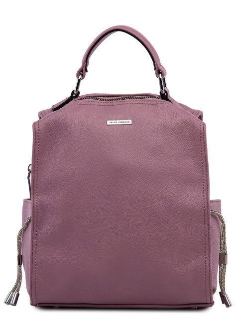 Сиреневый рюкзак Fabbiano - 3699.00 руб