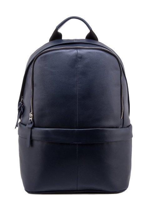 Синий рюкзак S.Lavia - 6650.00 руб