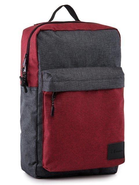 Бордовый рюкзак S.Lavia (Славия) - артикул: 00-101 00 03 - ракурс 1