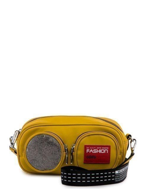 Жёлтая сумка планшет Fabbiano - 3099.00 руб