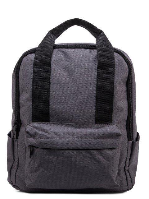 Серый рюкзак S.Lavia - 1259.00 руб
