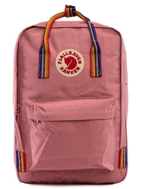 Розовый рюкзак Kanken - 1999.00 руб