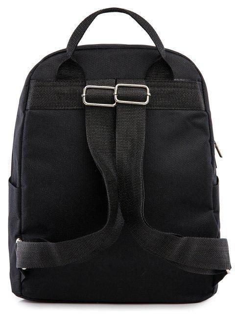 Чёрный рюкзак S.Lavia (Славия) - артикул: 00-75 00001 - ракурс 3