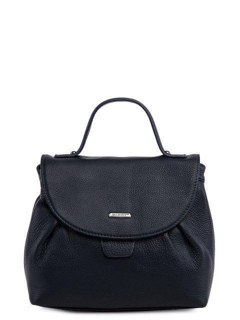 Синий портфель Valensiy - 4899.00 руб