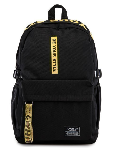 Чёрный рюкзак Angelo Bianco - 1399.00 руб