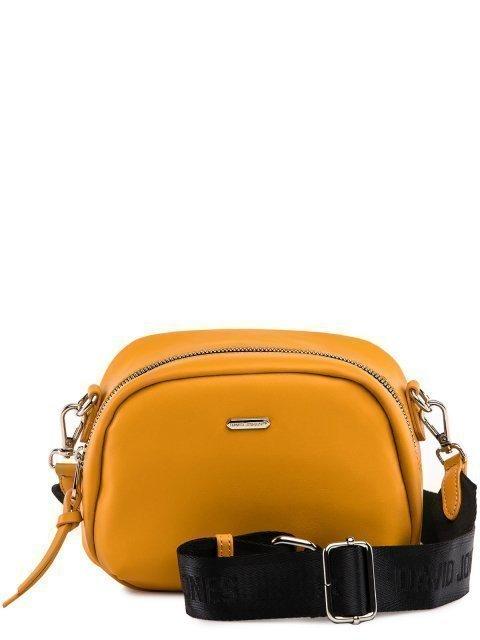 Жёлтая сумка планшет David Jones - 1799.00 руб