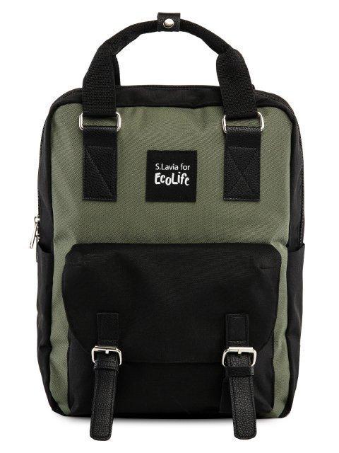 Зелёный рюкзак S.Lavia - 1399.00 руб