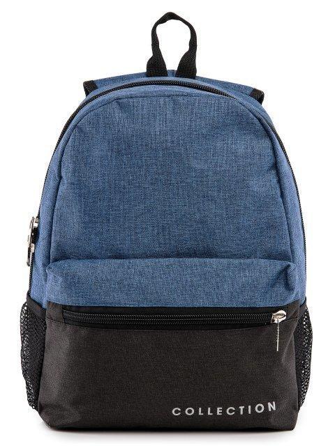 Синий рюкзак Lbags - 1699.00 руб