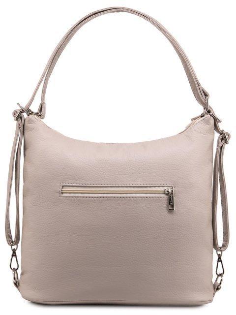 Бежевая сумка мешок S.Lavia (Славия) - артикул: 775 601 20 - ракурс 3