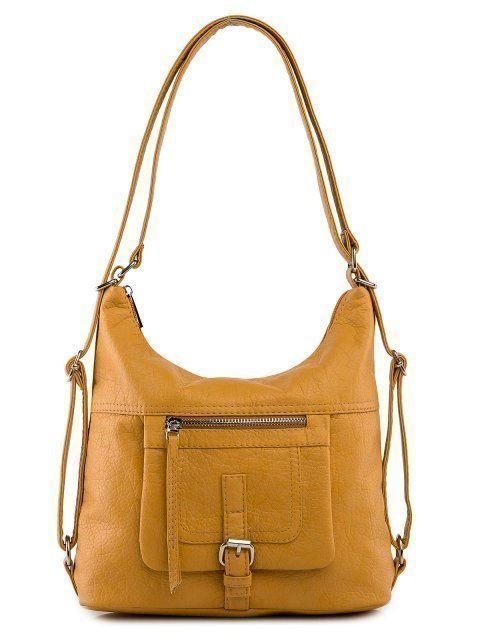 Жёлтая сумка мешок S.Lavia - 2239.00 руб