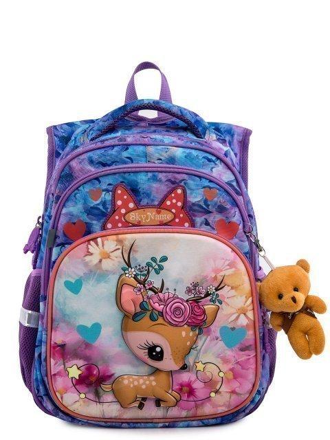 Фиолетовый рюкзак SkyName - 3299.00 руб