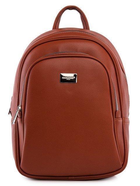 Рыжий рюкзак David Jones - 2899.00 руб