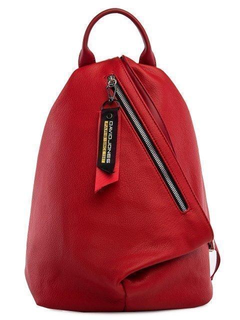 Красный рюкзак David Jones - 2999.00 руб