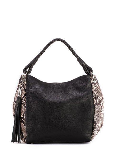 Чёрная сумка мешок Arcadia - 9900.00 руб