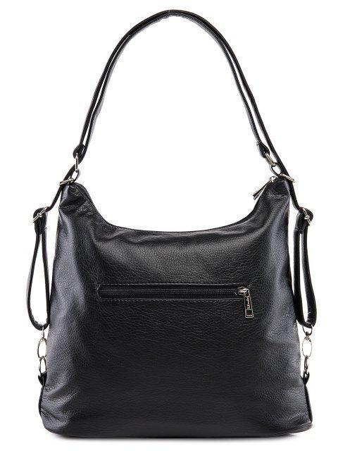 Чёрная сумка мешок S.Lavia (Славия) - артикул: 962 601 01 - ракурс 3