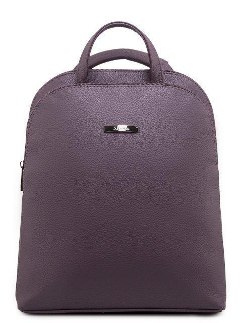 Сиреневый рюкзак S.Lavia - 1732.00 руб