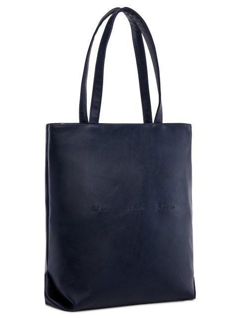 Синий шоппер S.Lavia (Славия) - артикул: 1219 323 70  - ракурс 1
