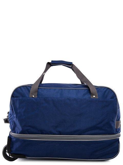 Синий чемодан Lbags - 3399.00 руб