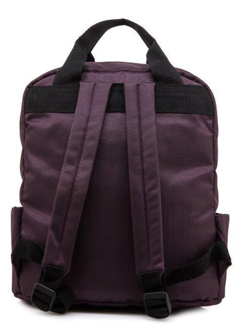 Фиолетовый рюкзак S.Lavia (Славия) - артикул: 00-60 000 09 - ракурс 3