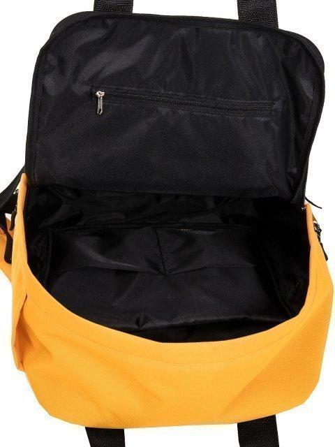 Жёлтый рюкзак S.Lavia (Славия) - артикул: 00-109 000 55 - ракурс 4