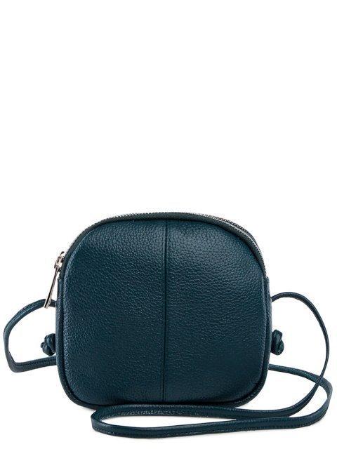 Бирюзовая сумка планшет S.Lavia - 2905.00 руб
