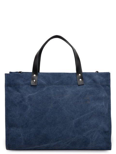 Синий шоппер S.Lavia - 2765.00 руб