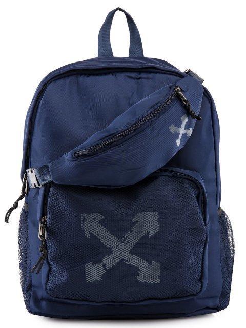 Синий рюкзак Angelo Bianco - 1599.00 руб