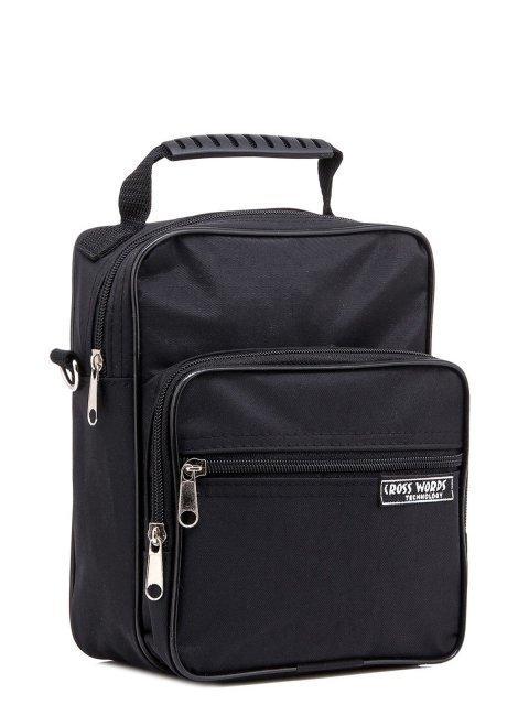Чёрная сумка планшет S.Lavia (Славия) - артикул: 0К-00002585 - ракурс 1