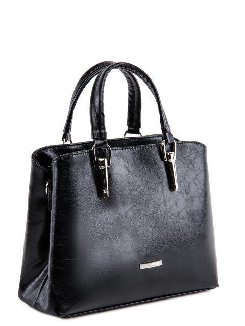 Чёрная сумка классическая S.Lavia (Славия) - артикул: 743 873 01 - ракурс 1