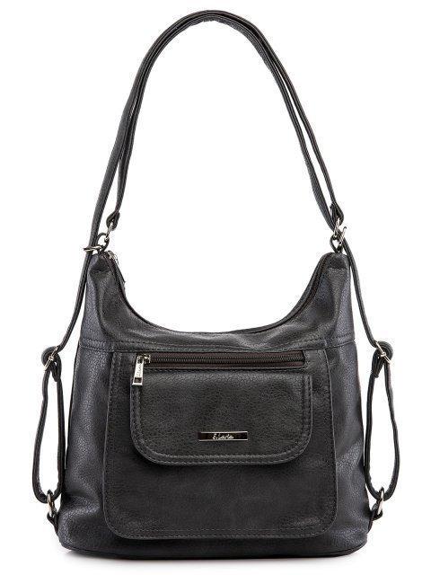 Серая сумка мешок S.Lavia - 2239.00 руб