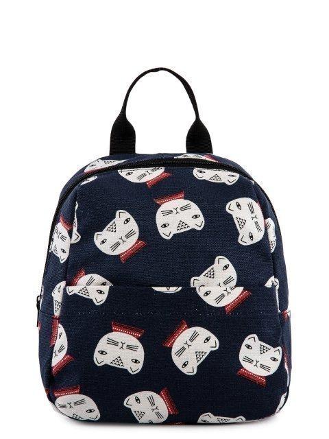 Синий рюкзак S.Lavia - 769.00 руб