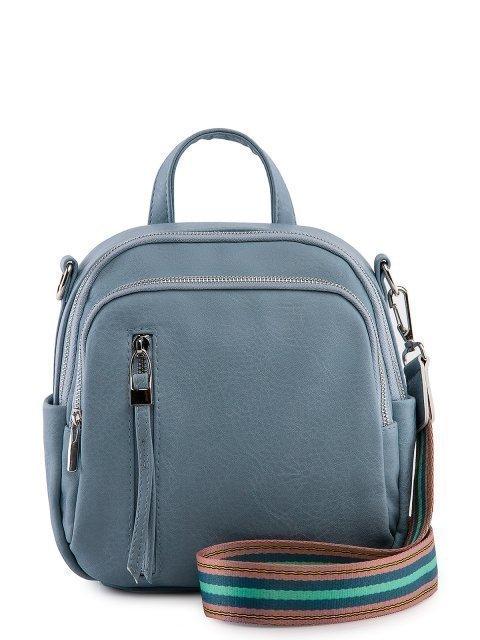 Голубой рюкзак S.Lavia - 2449.00 руб