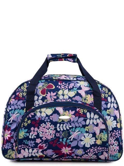 Голубая дорожная сумка Lbags - 1099.00 руб