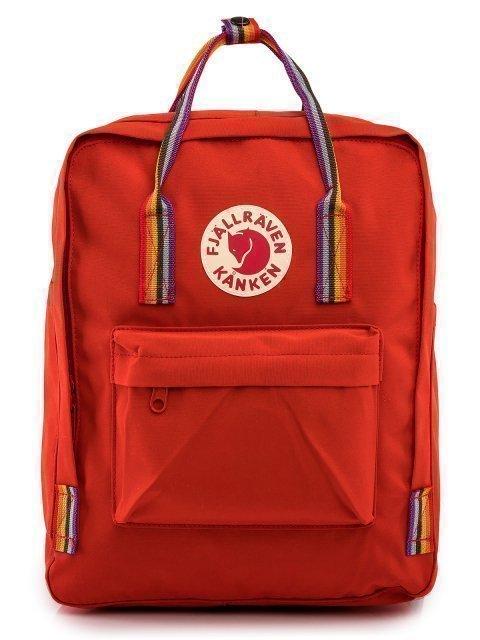 Красный рюкзак Kanken - 1899.00 руб