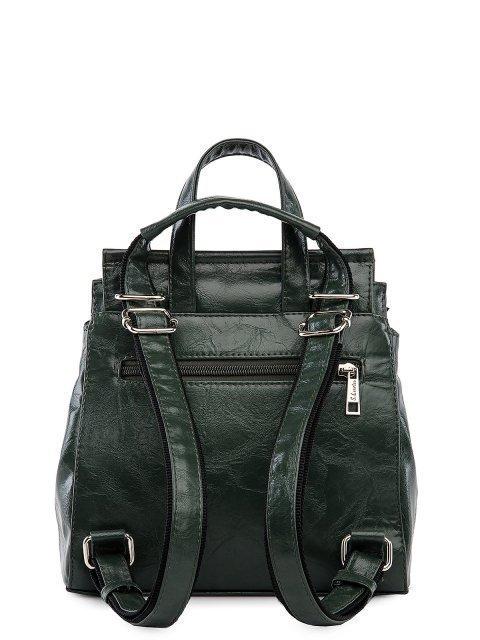 Зелёный рюкзак S.Lavia (Славия) - артикул: 877 048 35 - ракурс 3