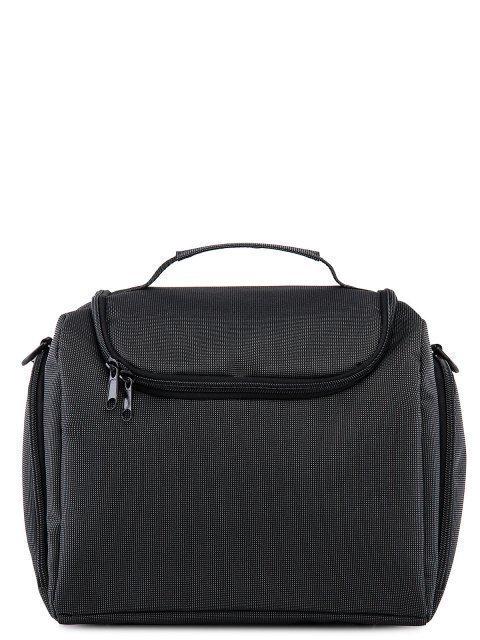 Серая дорожная сумка S.Lavia - 1540.00 руб